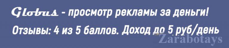 pénzt keresni az interneten megbízhatóan beruházások nélkül)