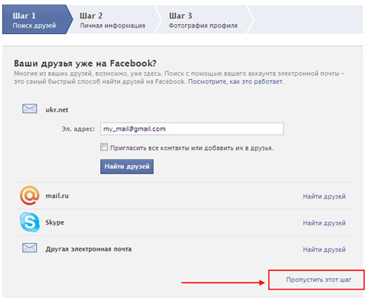 Why can not I register on Facebook  How to register on