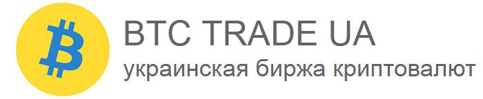 bitcoin csere jutalék Bináris opciók kereskedő bemutatója
