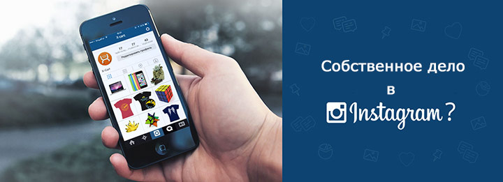 cea mai bună pierdere în greutate conturi instagram