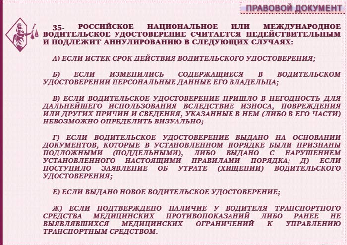 банки ру кредиты волгоград