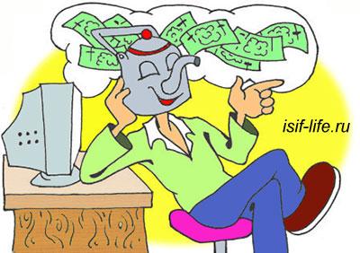 învățând să câștigi bani pe internet cu o garanție a rezultatelor