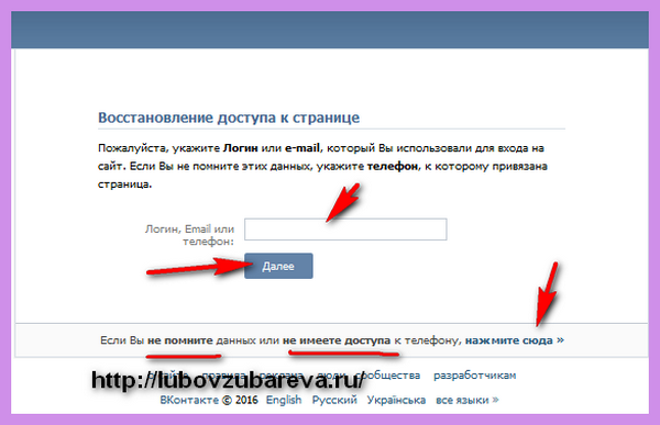 How to return the old page VKontakte  How to restore VKontakte page