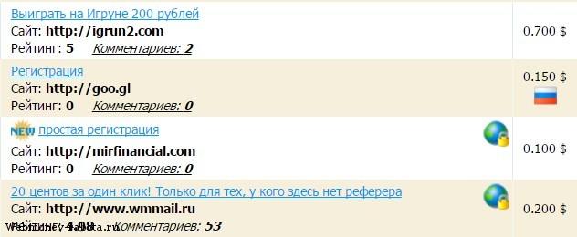 44 módszer az online pénzkereséshez | profiaudio.hu
