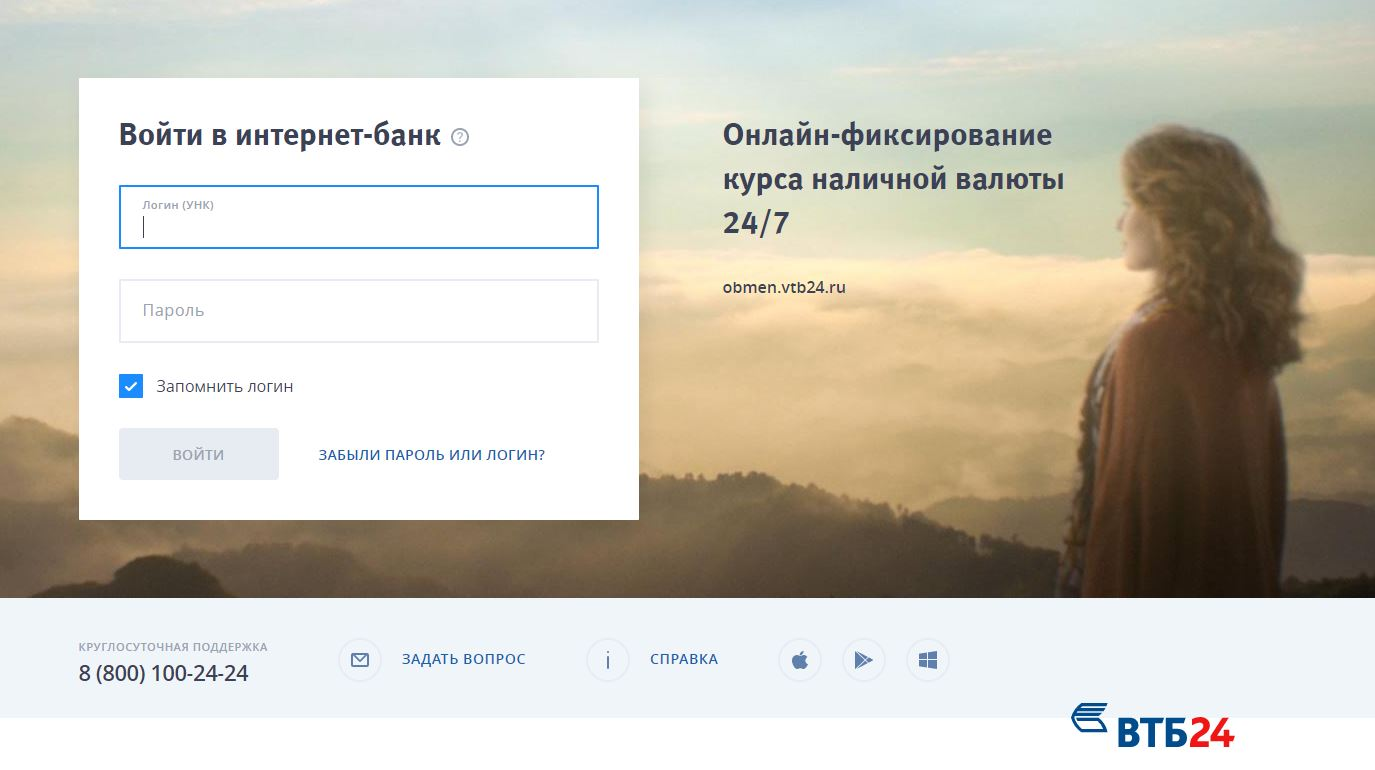 опт банк онлайн заявка на кредит наличными без справок и поручителей