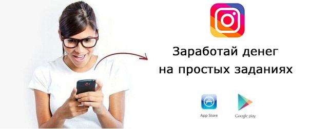 cea mai bună pierdere în greutate conturi instagram)