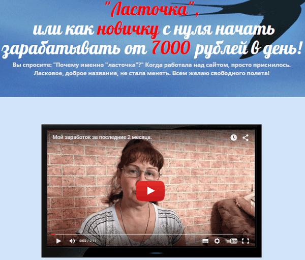 Cum sa faci bani cu ajutorul : YouTube ?