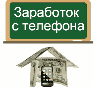 pénzt keresni a méhekből helyi bitcoin euró árfolyam