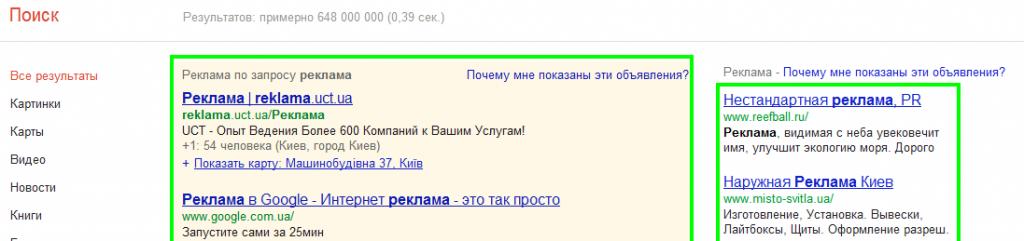 """Telegram bot """"VK Bot. Telegram bot"""