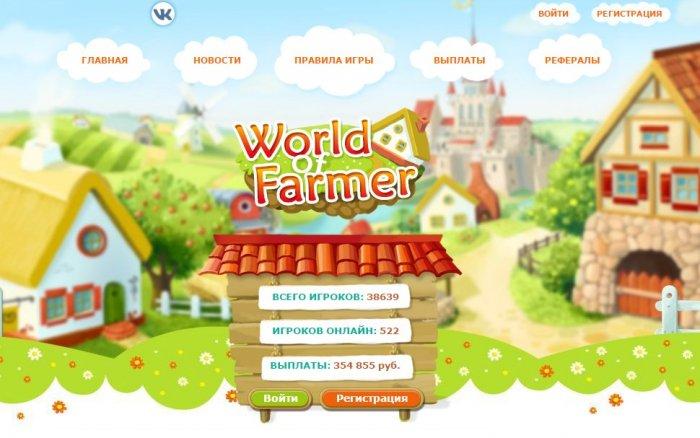 mobil játékok, ahol pénzt lehet keresni)